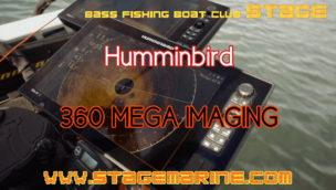 ハミンバード360メガイメージング