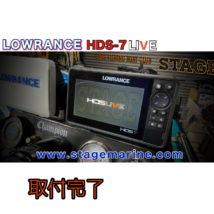 ローランス HDS LIVE