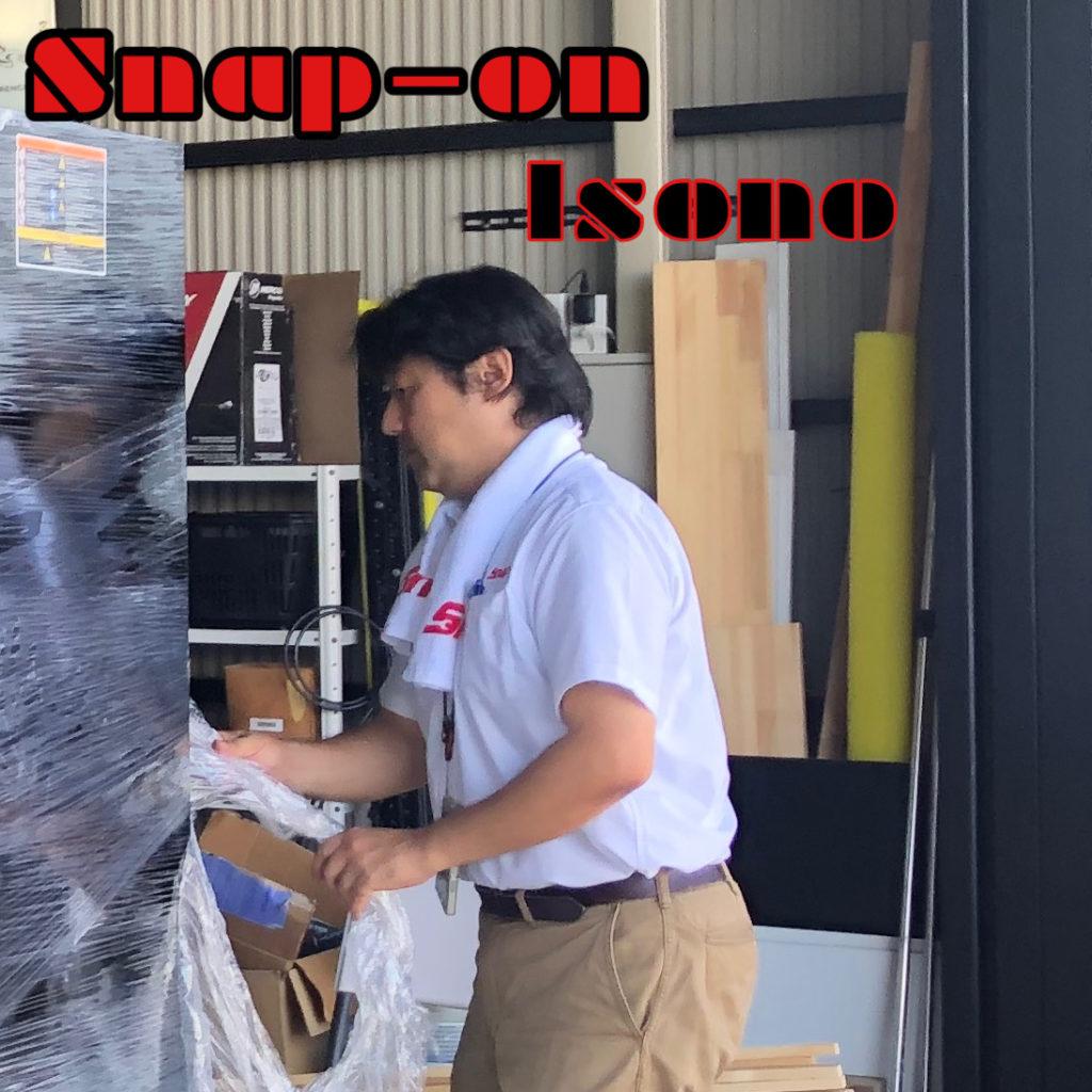 Snapon isono