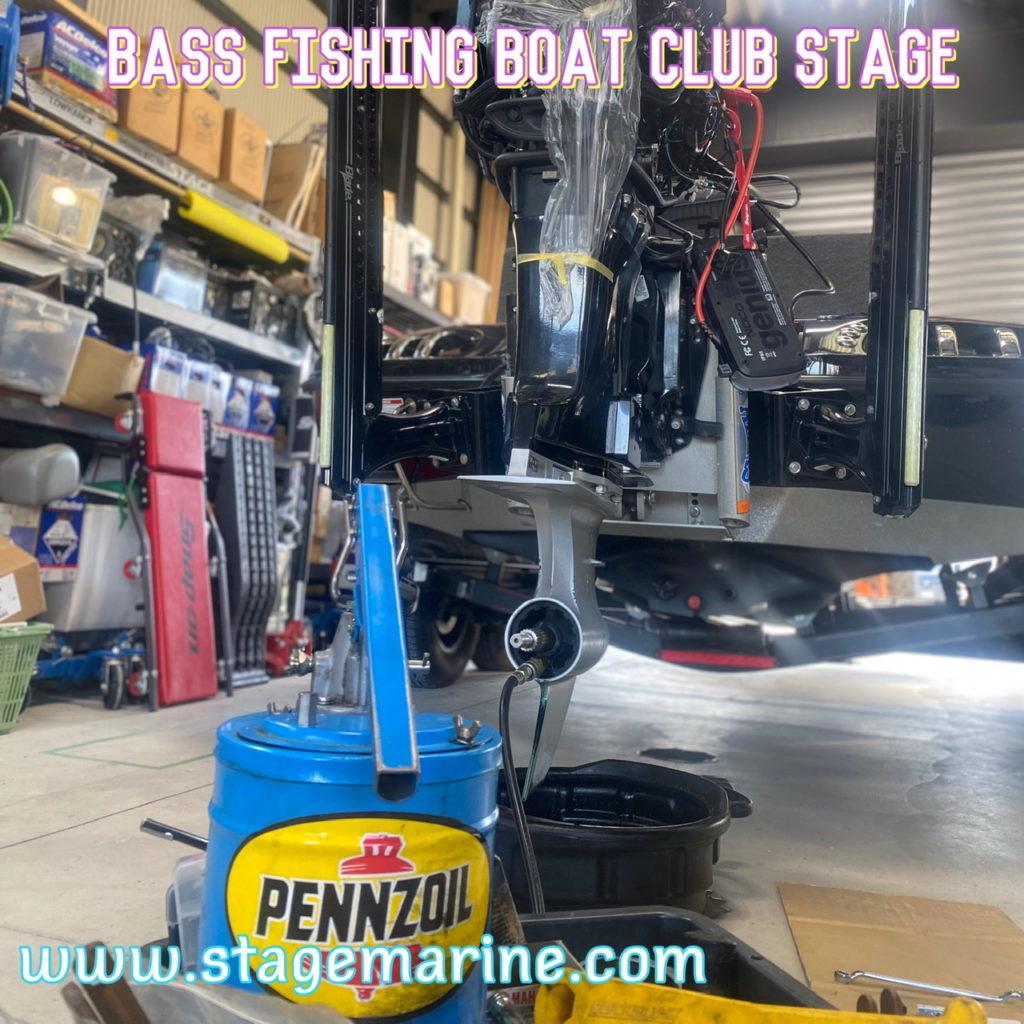 琵琶湖バスボート修理