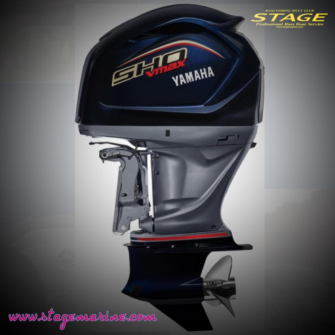 2021 ヤマハ VMAX SHO 最新モデル