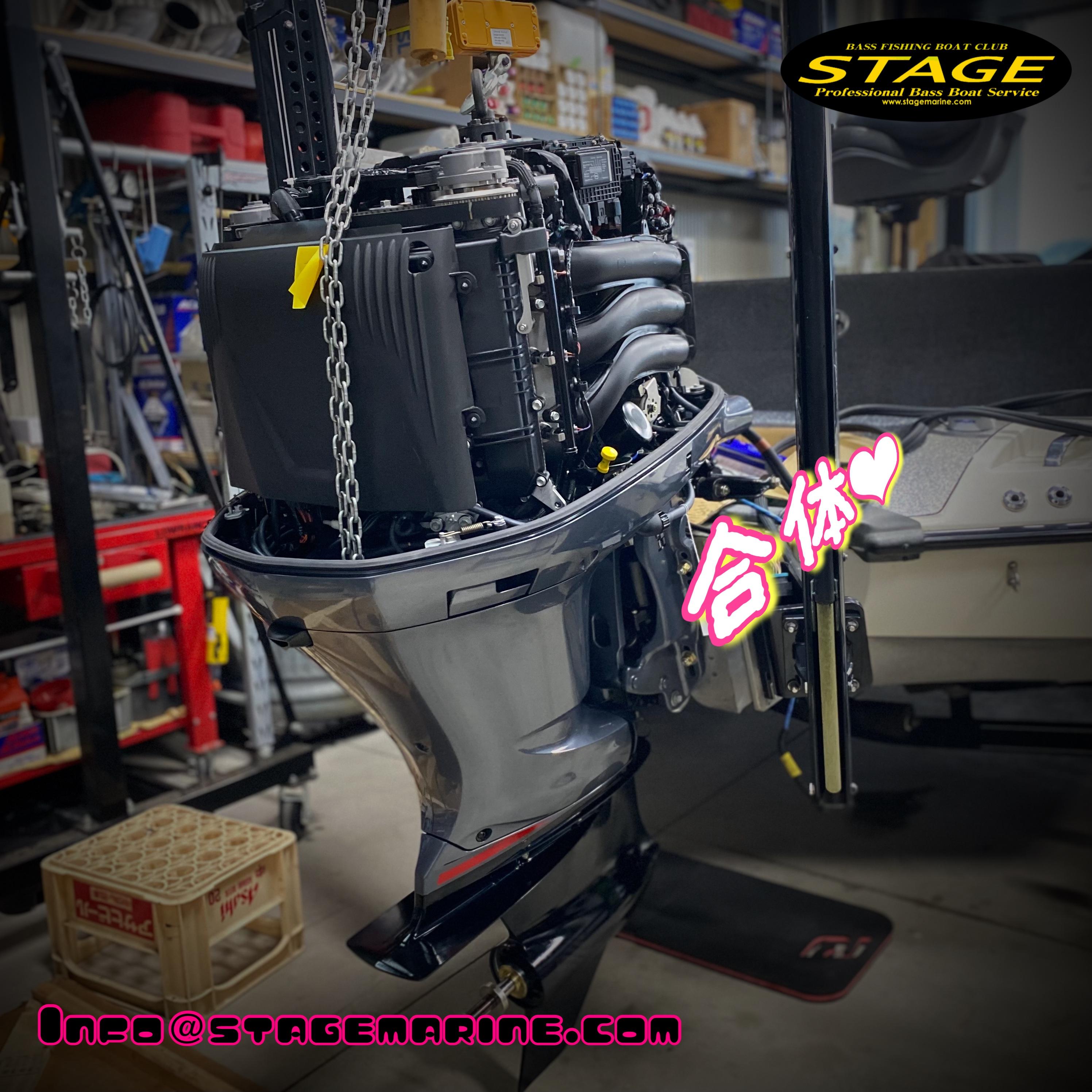 V MAX 4.2L 250 hp